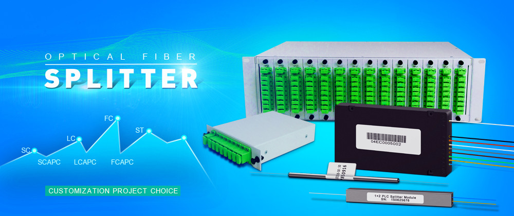 চীন সেরা Fiber Optic Adapter বিক্রয়